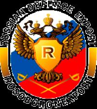 ОАО «Рособоронэкспорт»